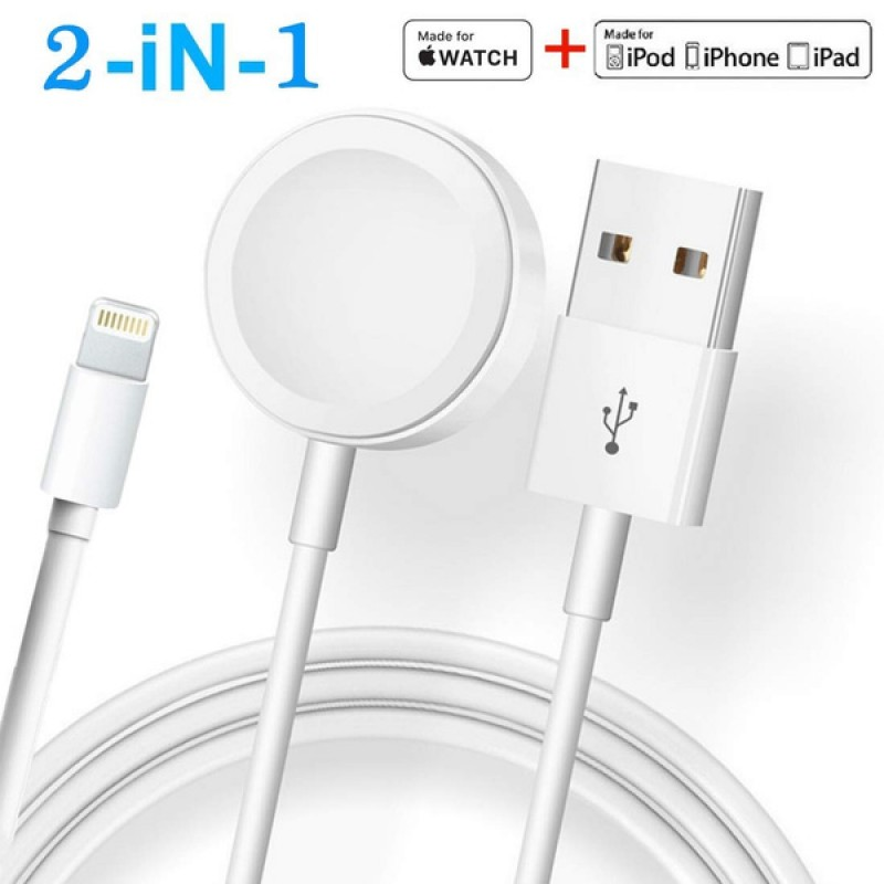 Dual Charging Cable Apple Watch Lightning cable 2-in-1 charger cable