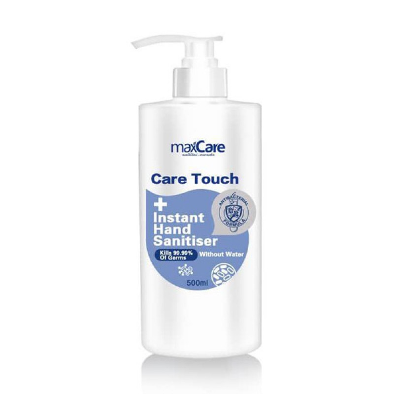 No – Washing Disinfection Gel Instant Hand Sanitizer 75% Alc Kills 99.9% of germs